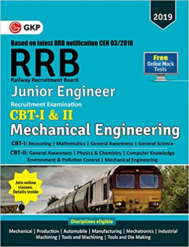 RRB Junior Engineer CBT -I & II - Mechanical & Allied Engineering By GKP