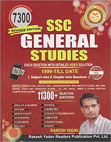 SSC General Studies 7300+ mcq By Rakesh Yadav