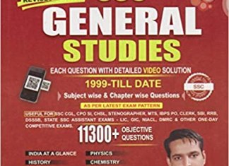 SSC General Studies 7300+ mcq By Rakesh Yadav