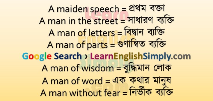Idioms & Phrases Part 05