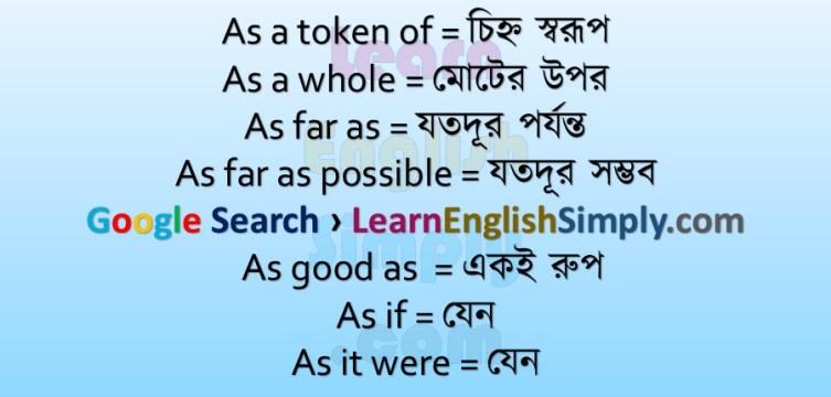 Idioms & Phrases Part 13