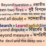 Idioms & Phrases Part 31