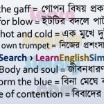 Idioms & Phrases Part 34