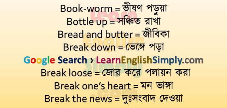 Idioms & Phrases Part 35
