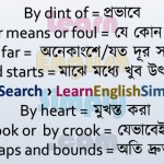 Idioms & Phrases Part 39