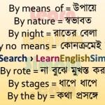 Idioms & Phrases Part 40