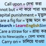 Idioms & Phrases Part 43