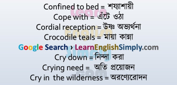 Idioms & Phrases Part 49