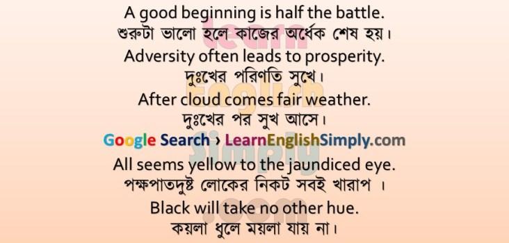 Proverbs Part 12