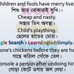 Proverbs Part 18