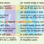 Spoken English Part 16