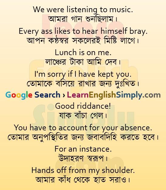 Translation Part 17