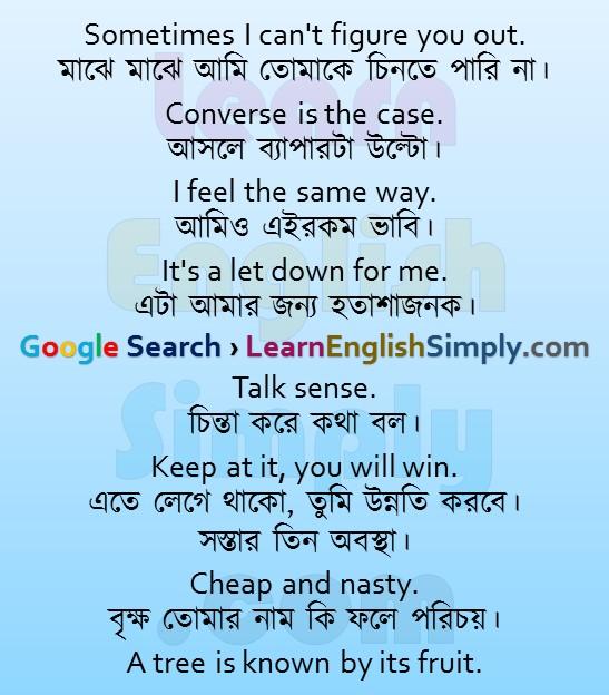 Translation Part 19