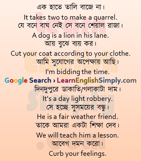 Translation Part 20
