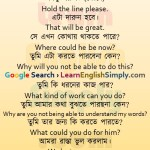Translation Part 27