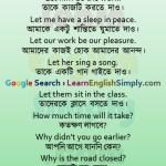 Translation Part 31