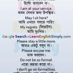 Translation Part 33
