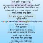 Translation Part 39