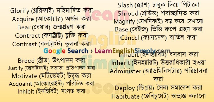 Vocabulary Part 17