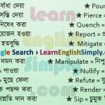 Vocabulary Part 28 f