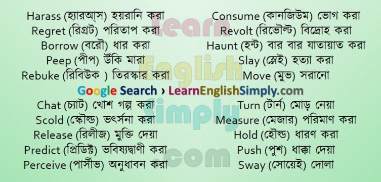 Vocabulary Part 33