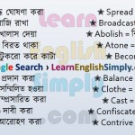 Vocabulary Part 35 f