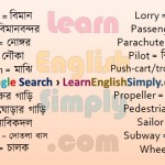 Vocabulary Vehicle