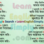 PrepositionIn Part 01