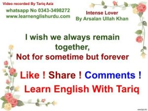 Intense-Lover-by-arsalan-300x225 The Most Beautiful Lines For Loved One~Intense Lover