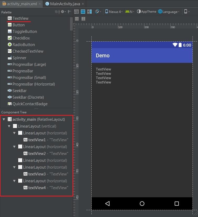 Android Studio-4