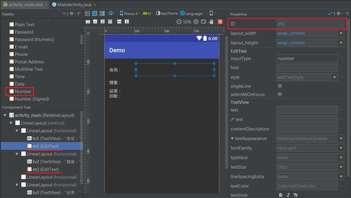 Android Studio-6