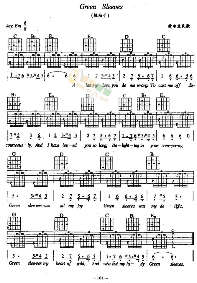 Green Sleeves traditional ireland song Free Guitar Sheet