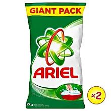 Ariel MicroBooster Detergent 2kg