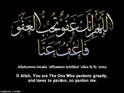 Duaa: O Allah you love to pardon