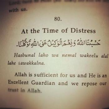 Duaa: At the time of distress