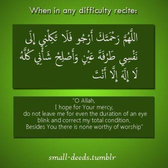 Duaa: When in difficulty