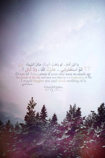 Hadith: Allah's forgiveness