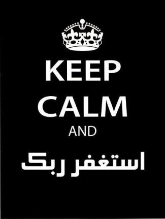 Keep calm and seek forgiveness