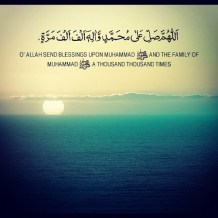 Prayers for the prophet
