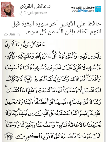 Remembrance: Read before sleeping