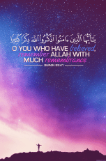Remember Allah much