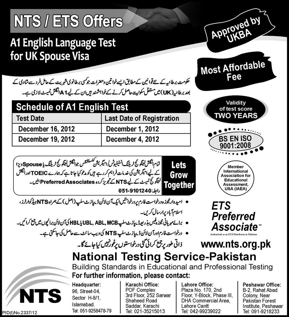 NTS / ETS offers A1 English Language Test for UK spouse