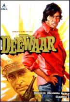 Deewar poster featuring the two brothers