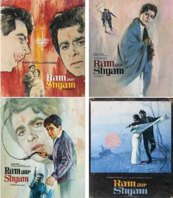 Rare Set of Original Watercolour, Mixed Media & Collage Showcard Artworks of the Classic Ram Aur Shyam. 1967 - Dilip Kumar's first double-role (Pic: Osianama)