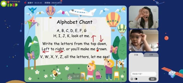 用歌曲帶動唱的方式帶孩子反覆認識不同字母