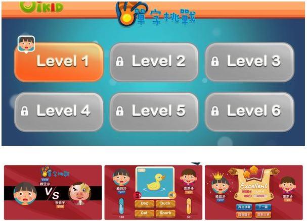 PK 王玩遊戲