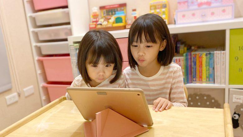 線上課程在家就能上課,能同時照顧兩小對雙寶家庭來說是一大福音!