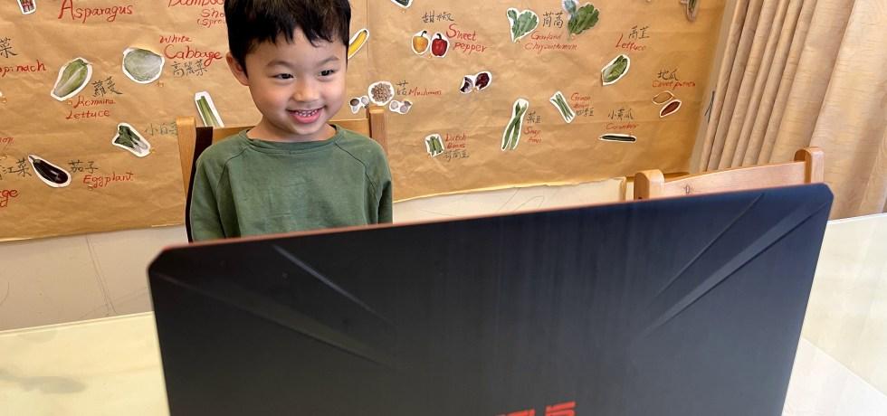 Tony 透過遊戲式學習開心上課