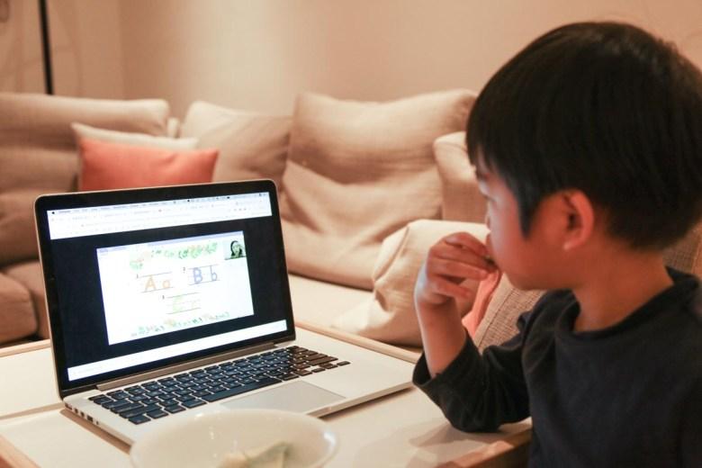 課前預習幫助孩子更快進入狀況