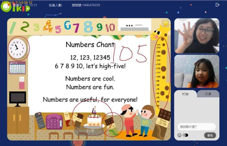 「優異師資」適合孩子的英文啟蒙學習